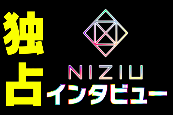 NiziU Exclusive interview