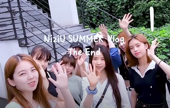[NiziU LOG] #1 SUMMER Vlog